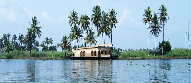 Kottayam Backwaters