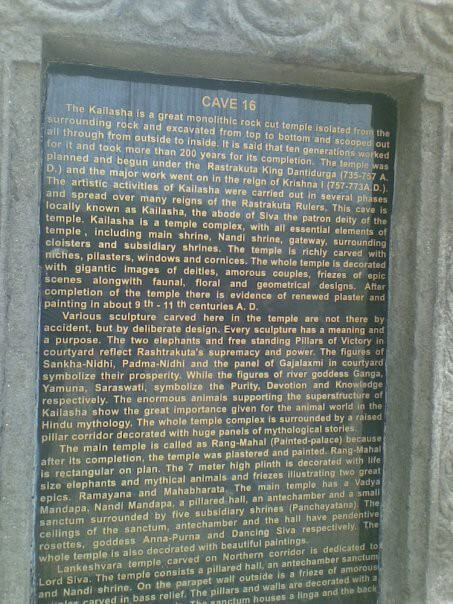 history of the Elephanta Caves
