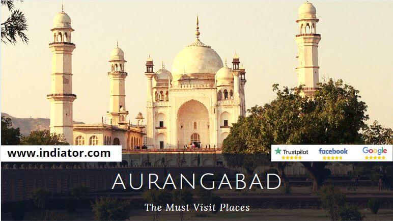 Visit Places In Aurangabad